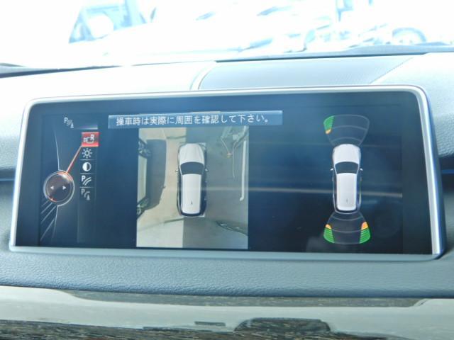 xDrive 35d xライン(8枚目)