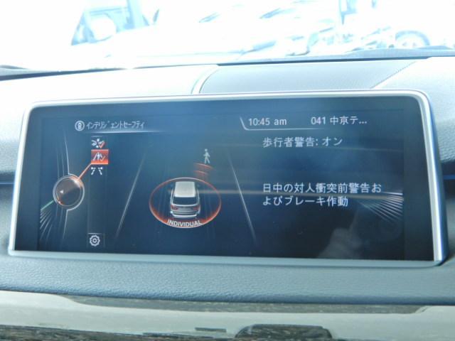 xDrive 35d xライン(11枚目)