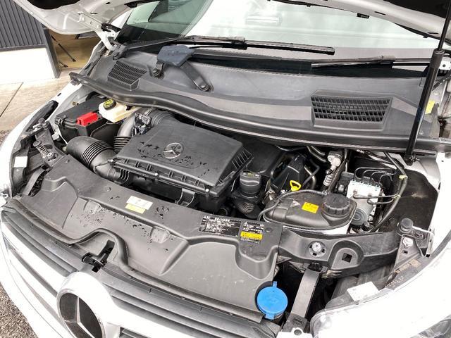 V220d アバンギャルド ロング 両側電動 レダクル 本皮(3枚目)