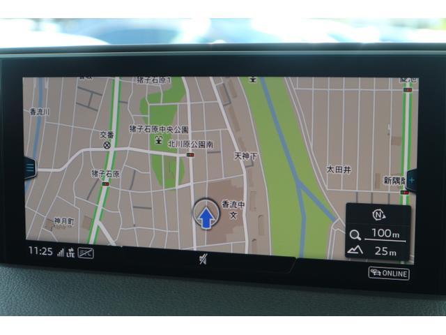 2.0 TFSI クワトロ エアサス 全周囲 HDDナビTV(4枚目)