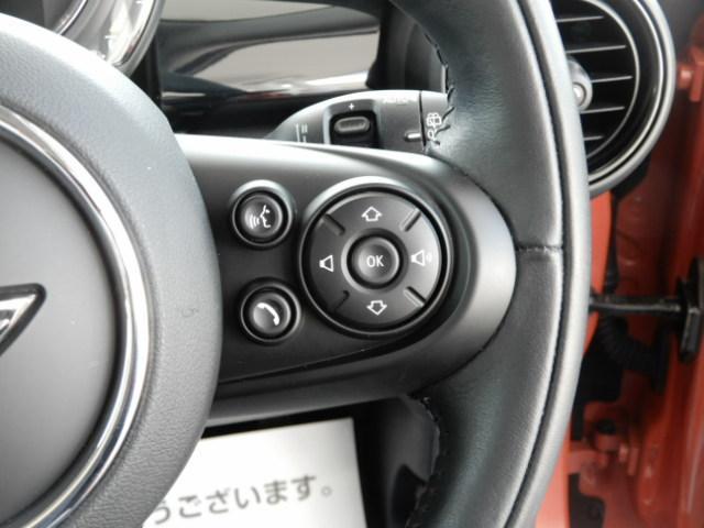 クーパーSD 3ドア 後期 純正HDDナビ インテリジェントセーフティ レーダークルーズ スマートキー ETC車載器 LEDヘッド(34枚目)