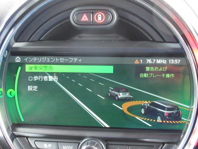 クロスオーバー バッキンガム 1オーナー 純正HDDナビ インテリジェントセーフティ クルコン ETC車載器 スマートキー バックカメラ(6枚目)
