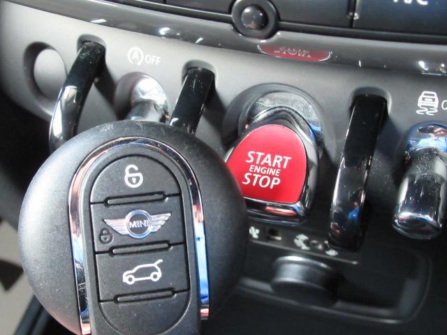 クロスオーバー バッキンガム 1オーナー 純正HDDナビ インテリジェントセーフティ クルコン ETC車載器 スマートキー バックカメラ(13枚目)