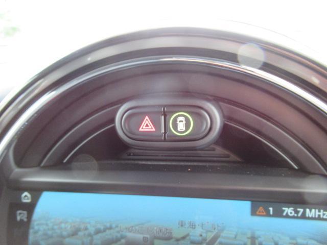 クロスオーバー バッキンガム 1オーナー 純正HDDナビ インテリジェントセーフティ クルコン ETC車載器 スマートキー バックカメラ(35枚目)