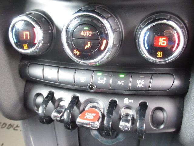 クーパー 1オーナー 純正ナビ ETC車載器 純正AW LEDヘッド レインセンサー 音ライト USBポート(32枚目)