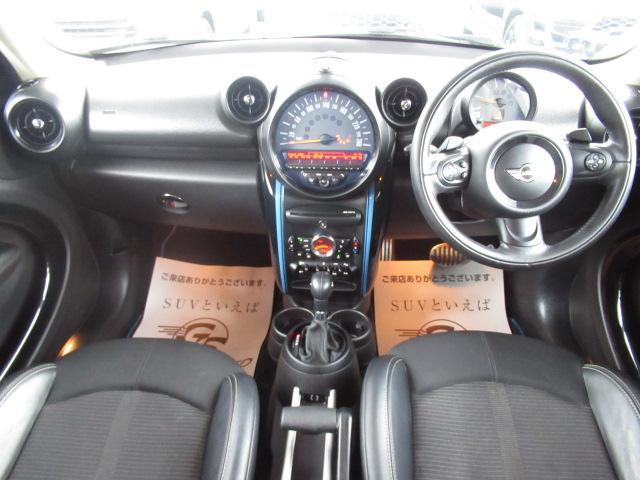 クーパーSD クロスオーバーマリン 特別仕様車 クルーズコントロール 専用ハーフレザーシート パドルシフト ETC車載器 AUX接続 キーレス(3枚目)