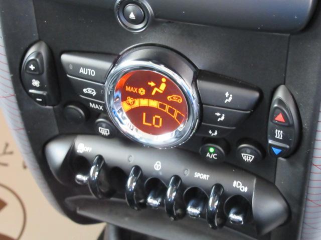 クーパーD クロスオーバー パークレーン ディーゼル ETC車載器 クルーズコントロール オートライト 純正AW ステアリングリモコン ルーフレール(10枚目)