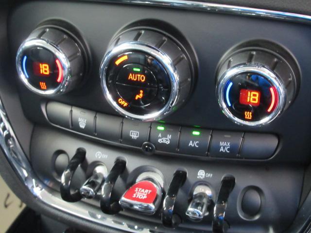 クーパー クラブマン 純正HDDナビ バックカメラ 地デジチューナー クルーズコントロール コンフォートアクセス レインセンサー バックソナー ETC車載器 オートライト オートエアコン(33枚目)