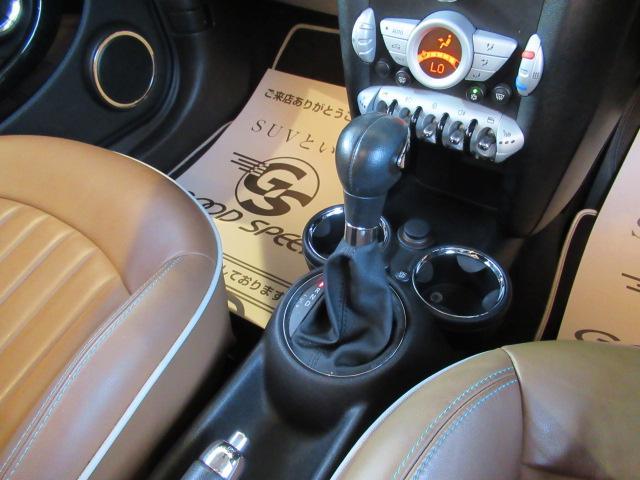 50 メイフェア 限定車 本革ブラウンシート シートヒーター CD ETC車載器 AUX端子 ホワイト17inアルミ アディショナルヘッド オートエアコン プッシュスタート(8枚目)
