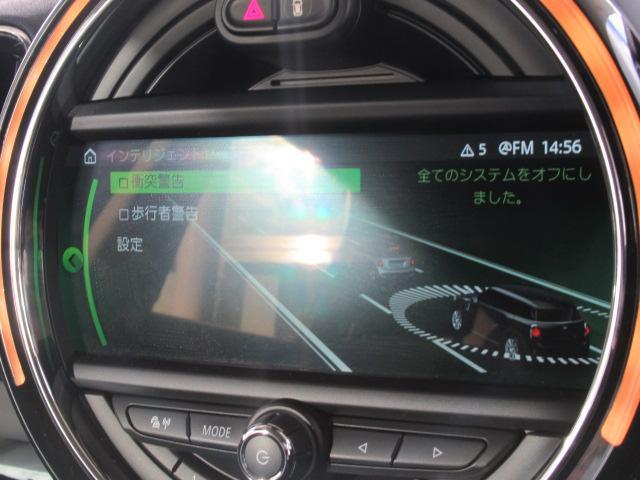 クーパーD クロスオーバー 純正HDDナビ バックカメラ インテリジェントセイフ 追従クルコン パワートランク 18inブラックアルミ ミラー内蔵ETC ボンネットストライプ(6枚目)