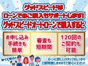 5ドア クーパーD 純正ナビ コンフォートA LED ETC(53枚目)