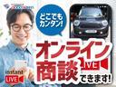 50 メイフェア 限定車 本革ブラウンシート シートヒーター CD ETC車載器 AUX端子 ホワイト17inアルミ アディショナルヘッド オートエアコン プッシュスタート(2枚目)