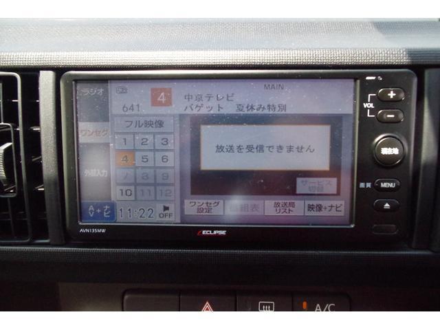 「トヨタ」「パッソ」「コンパクトカー」「岐阜県」の中古車14