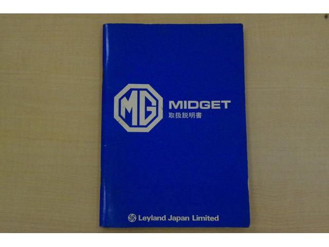 「MG」「ミゼット」「オープンカー」「岐阜県」の中古車10