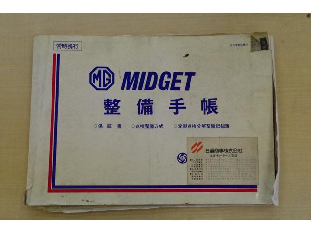 「MG」「ミゼット」「オープンカー」「岐阜県」の中古車11