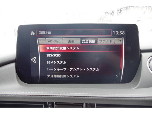 「マツダ」「MAZDA6セダン」「セダン」「岐阜県」の中古車15