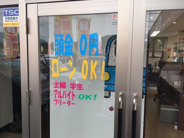 「スズキ」「ワゴンRスティングレー」「コンパクトカー」「岐阜県」の中古車44