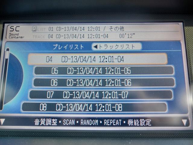 M HDDナビスペシャルエディション(19枚目)