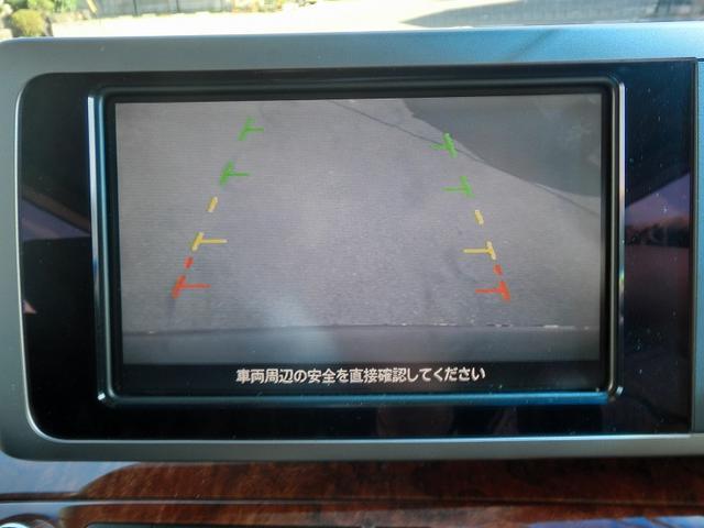 「日産」「エルグランド」「ミニバン・ワンボックス」「愛知県」の中古車16