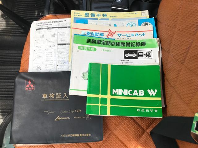 「三菱」「ミニキャブトラック」「トラック」「愛知県」の中古車18
