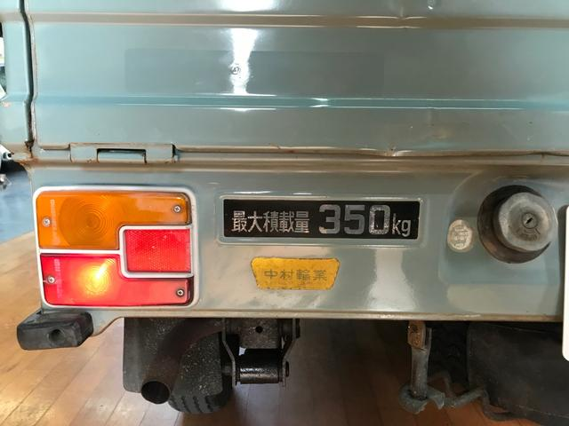 「三菱」「ミニキャブトラック」「トラック」「愛知県」の中古車25