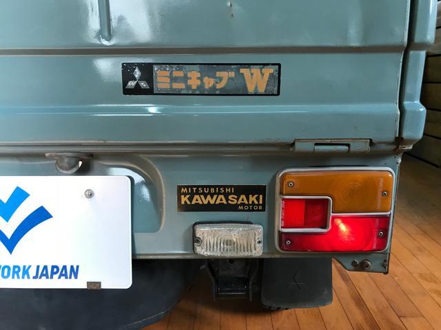 「三菱」「ミニキャブトラック」「トラック」「愛知県」の中古車26