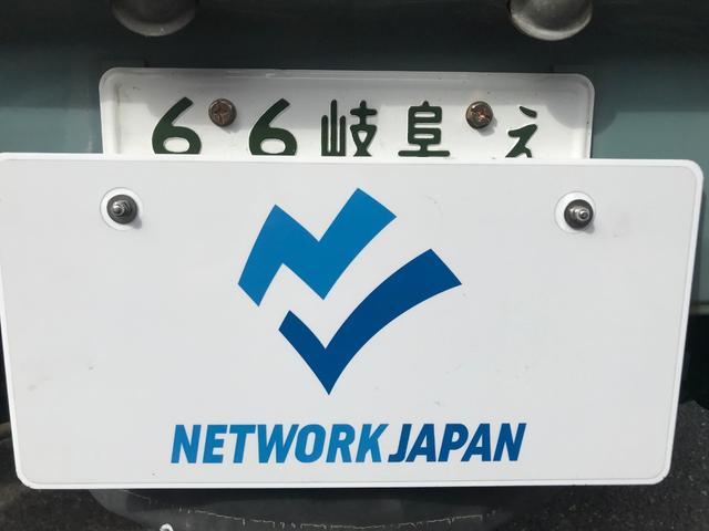 「三菱」「ミニキャブトラック」「トラック」「愛知県」の中古車27