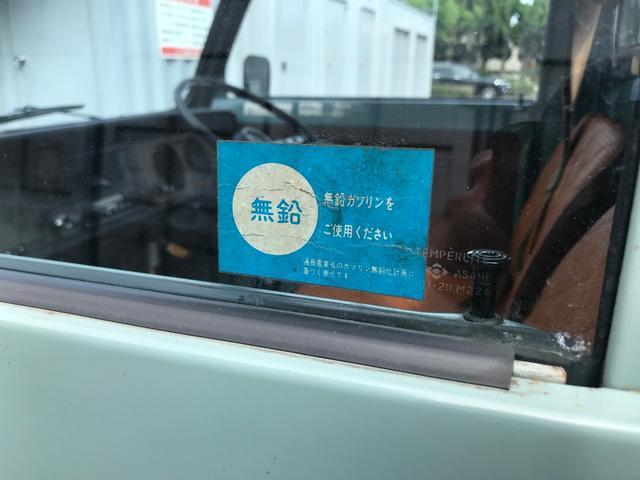 「三菱」「ミニキャブトラック」「トラック」「愛知県」の中古車49