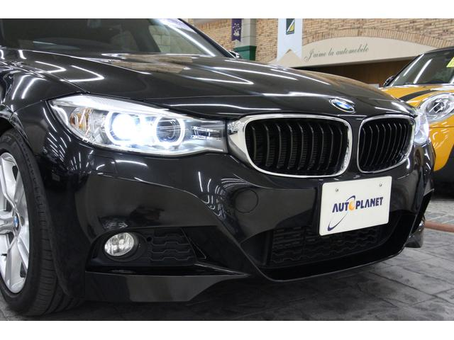 BMW BMW 320iグランツーリスモMスポーツ 1オーナー パワーゲート