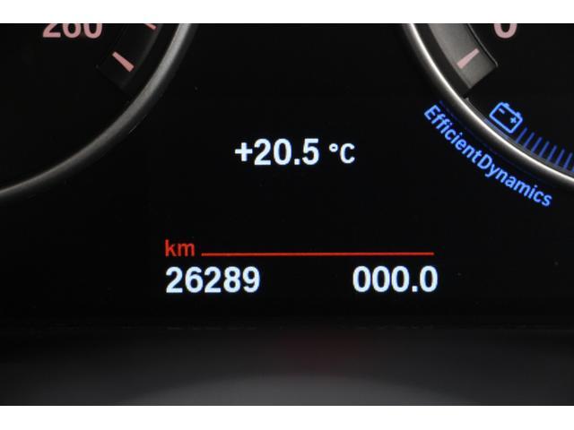 走行距離は、26.300kmです。非常に少ないです!まだまだ走行可能です!これからの遠出やご旅行にいかがでしょうか♪