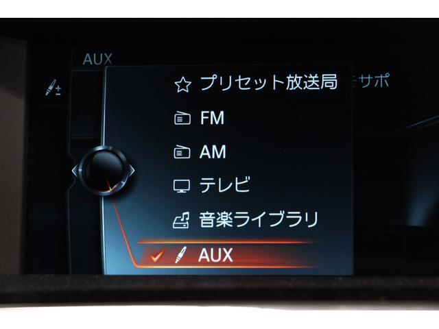 CD、ラジオ、聞けます。TV視聴可能です。AUX対応なので、携帯電話と接続して音楽を聞くことができます。音楽アプリの使用も可能です!お好きな音楽、TV番組をお楽しみ頂けます☆