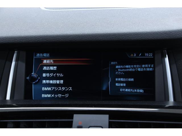 Bluetooth対応です。スマートフォンと接続して、ハンズフリー通話が可能です。走行中でも安全に通話することができます。