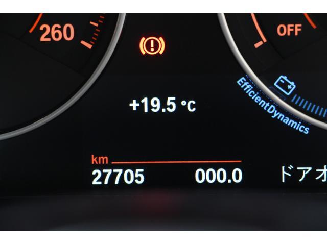 走行距離は約27,800kmです。