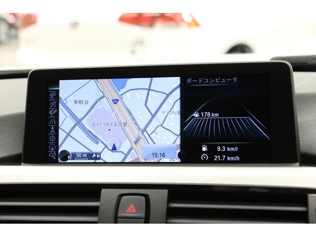 BMW純正HDDナビ、TVチューナーが装備されています。