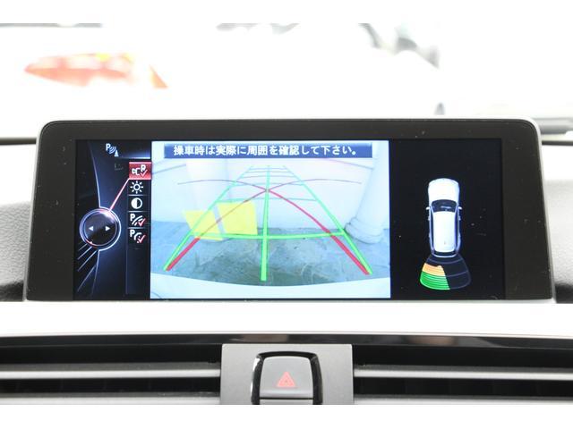 ガイドライン付きリアモニターとリアセンサーが駐車をサポートしてくれます。