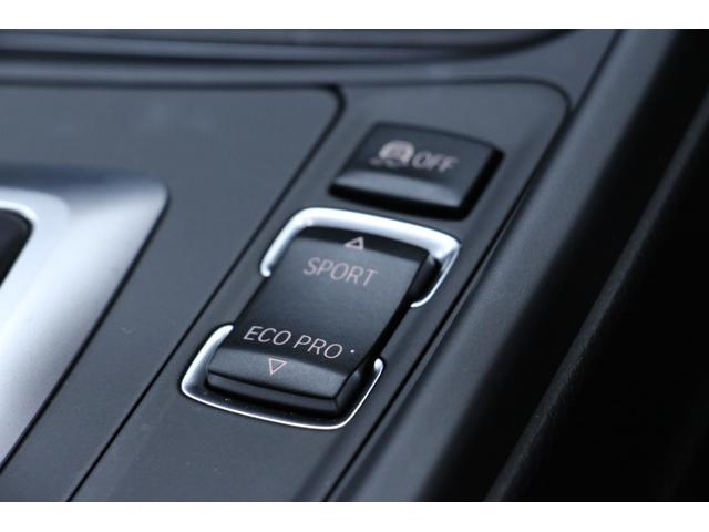 「エコプロ」、「コンフォート」、「スポーツ」など、走行モードの切り替えが可能です。