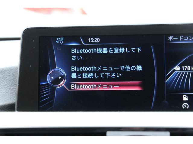 Bluetooth接続が可能です。