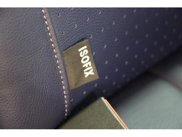 自動車の座席 にチャイルドシートを固定する方式の国際標準規格ISOFIX