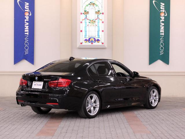 BMW3シリーズセダンは1975年にデビュー。6世代目となるこちらのモデルは、ダイナミックなデザイン、比類ない俊敏性、優れた実用性など、すべてが高次元に高められ、その魅力をさらに深めております。