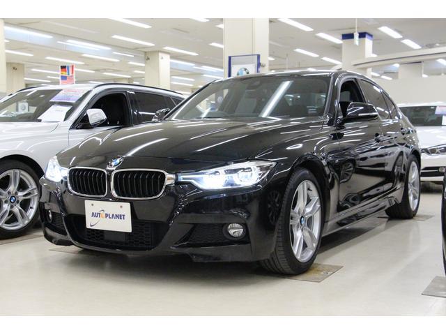卓越した機能性、実用性、デザイン性、多才さを兼ね備えた「BMW3シリーズセダン」 フロント同様、力強いリアデザインも印象的。どの角度から見ても美しいです。