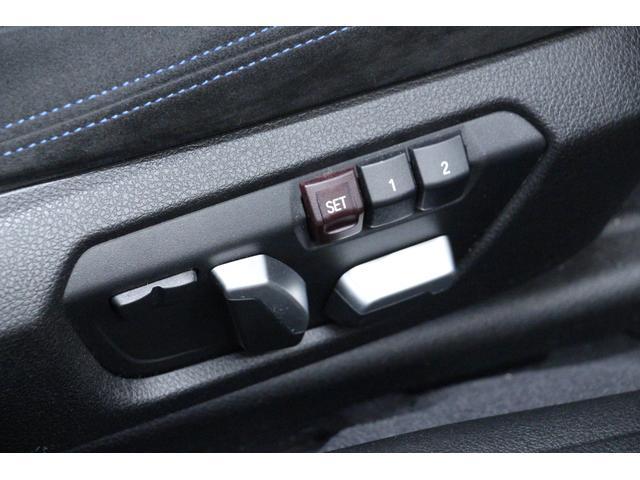 運転席・助手席には「パワーシート」が装備。運転席はメモリー機能付きで、2パターンの位置設定が可能です。