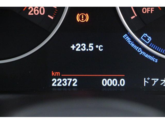 「マルチインフォメーションディスプレイ」 現在の走行距離は、約22,400kmと表示。今後も、通勤・通学・休日のドライブなどでも存分にお乗りいただけます。