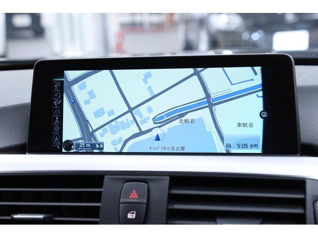 HDDナビゲーションシステム。視認性の高い地図デザインと3D地図表示により、容易に現在位置を把握。スピーディーな検索とダイレクトな操作性によって、スムーズかつ正確に目的地へ到着することができます。