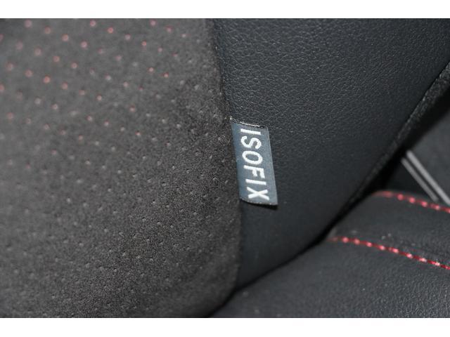 ISOFIXチャイルドシート固定金具を装備しています。安全に且つしっかりとシートの固定ができます。