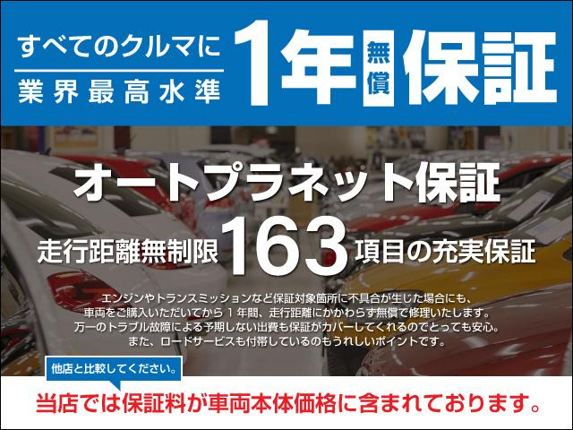 ベースグレード ACC 黒革シート バックカメラ(3枚目)