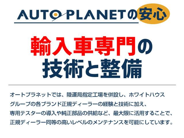 「その他」「クライスラージープ ラングラーアンリミテッド」「SUV・クロカン」「愛知県」の中古車63