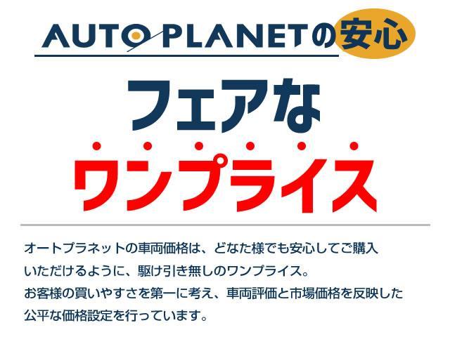 「その他」「クライスラージープ ラングラーアンリミテッド」「SUV・クロカン」「愛知県」の中古車64