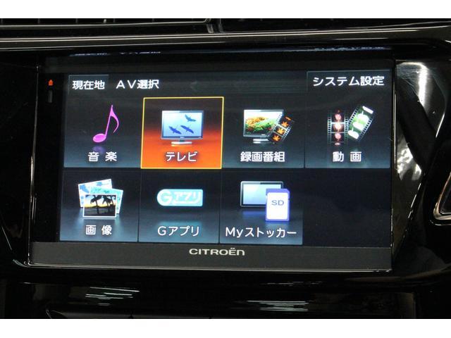 「シトロエン」「シトロエン C3」「コンパクトカー」「愛知県」の中古車30
