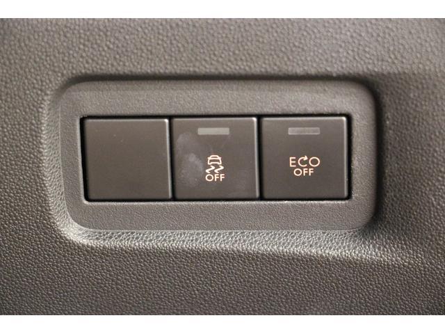 「シトロエン」「シトロエン C3」「コンパクトカー」「愛知県」の中古車37