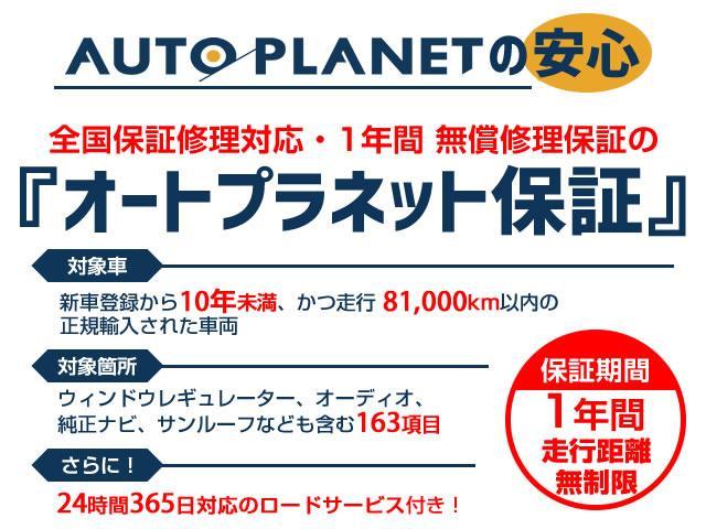 「シトロエン」「シトロエン C3」「コンパクトカー」「愛知県」の中古車46